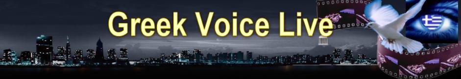 Αποτέλεσμα εικόνας για greek voice